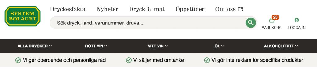 Sökfönstret på Systembolaget.se. Foto: Skärmdump.