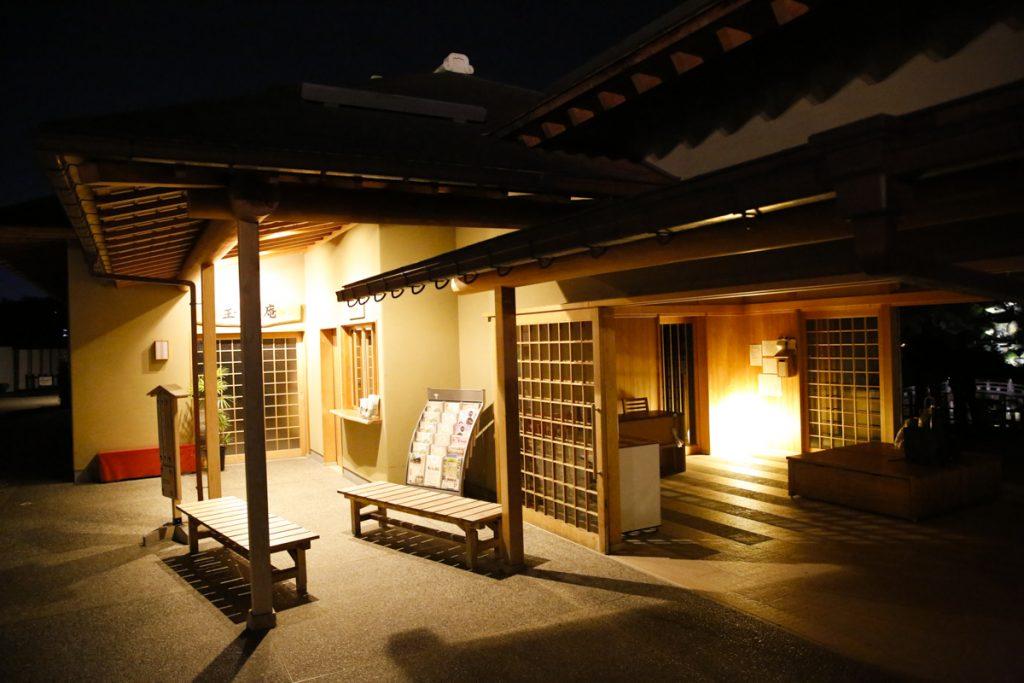 Klassiskt tehus centralt i Gyokusen Inmaru Garden.